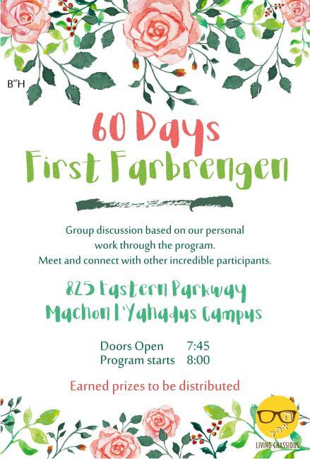 First Farbrengen-01