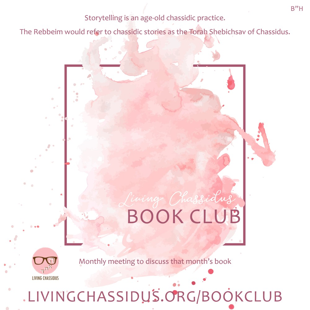 Book Club Flyer2-01